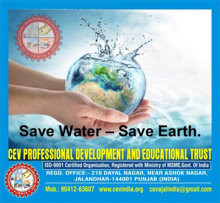 RAIN WATER HARVESTING / THE NEED OF TIME -SHORT ARTICLE BY ER SAHIL GUPTA
