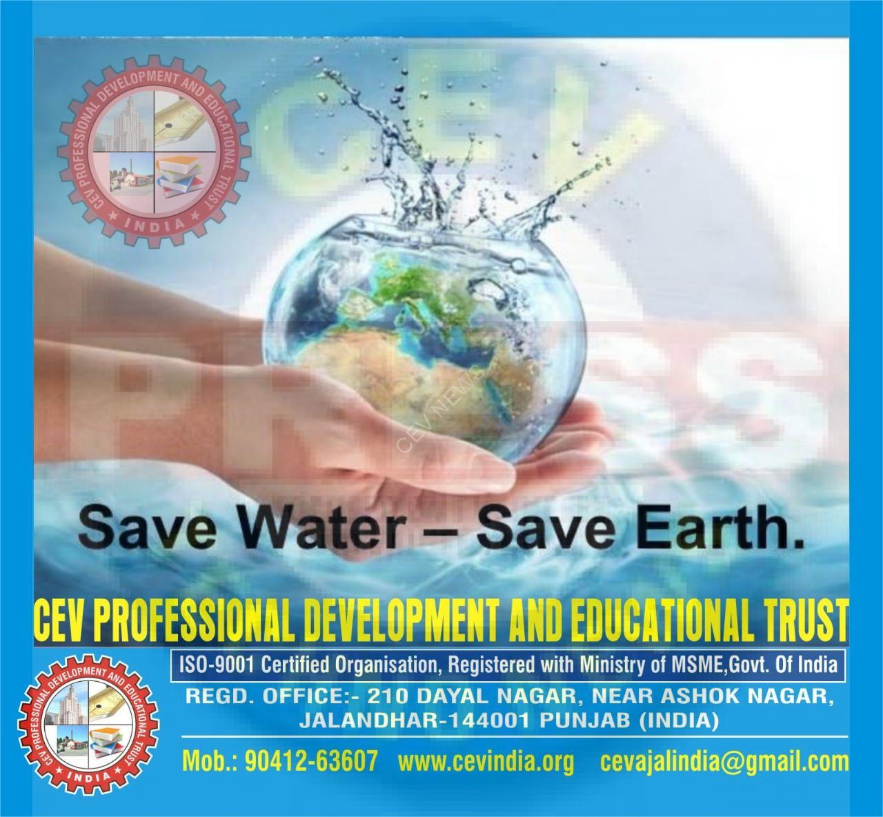 Read more about the article RAIN WATER HARVESTING / THE NEED OF TIME -SHORT ARTICLE BY ER SAHIL GUPTA
