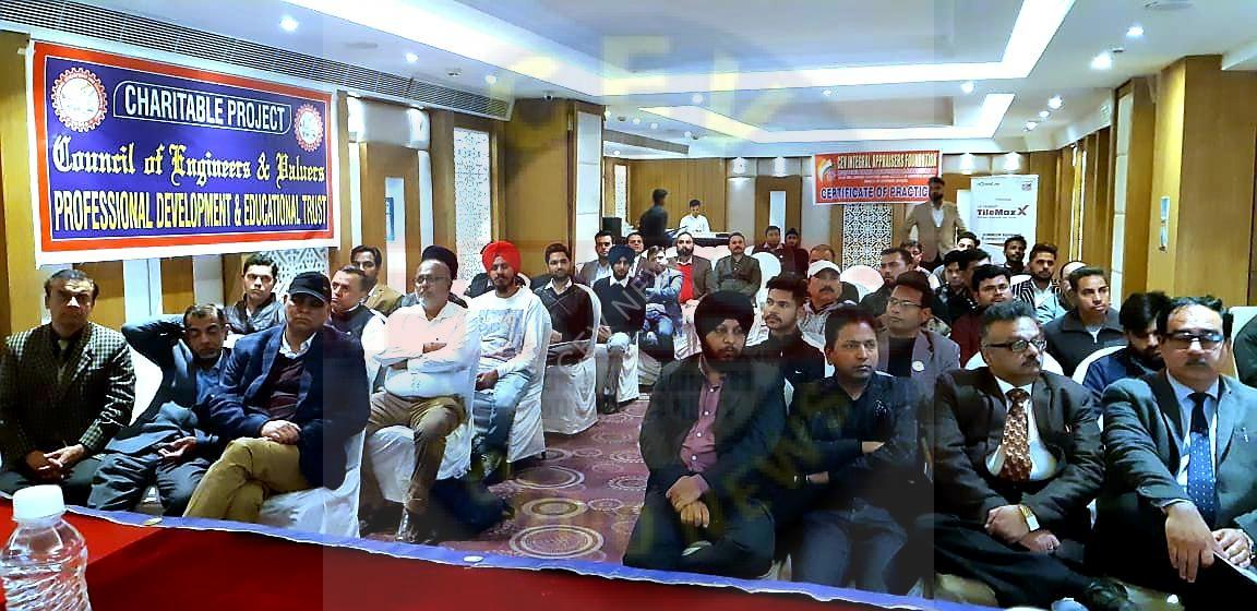 Read more about the article 2ND COP PROGRAMME ORGANISED BY CEV INTEGRAL APPRAISERS FOUNDATION RVO AT JALANDHAR