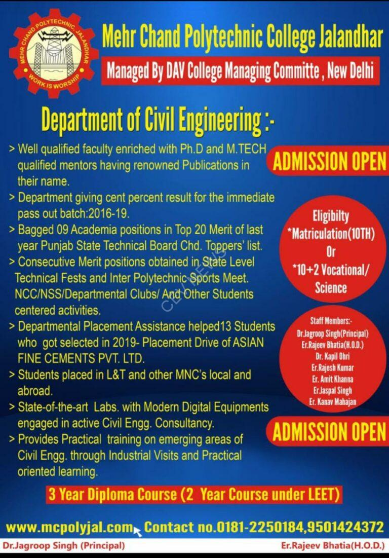 ADMISSION OPEN IN THE BEST POLYTECHNIC OF THE CITY: MEHR CHAND POLYTECHNIC COLLEGE, JALANDHAR