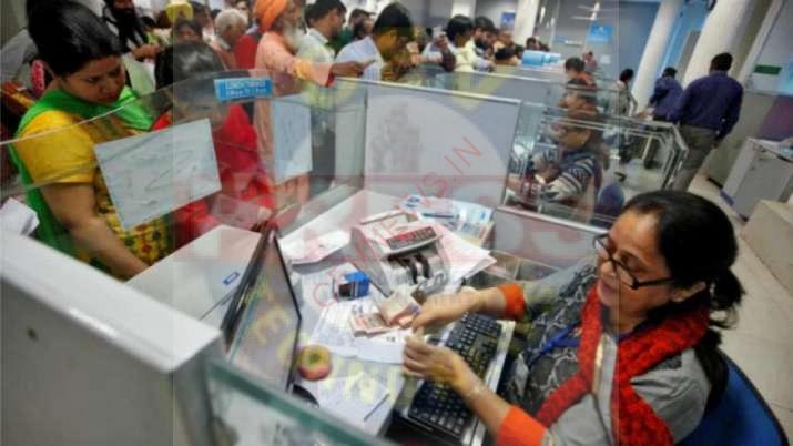RBI alert bank customers card pin otp bank details   RBI Alert: लॉकडाउन में बैंक कस्टमर के लिए बड़ी जानकारी, जरुर पढ़ें नही तो हो सकता है नुकसान