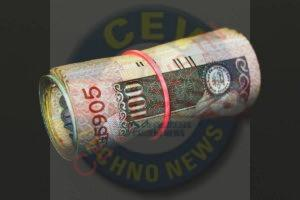 Read more about the article No easy cash! Even Rs 100 withdrawal from bank ATM after free limit to cost Rs 21 next year