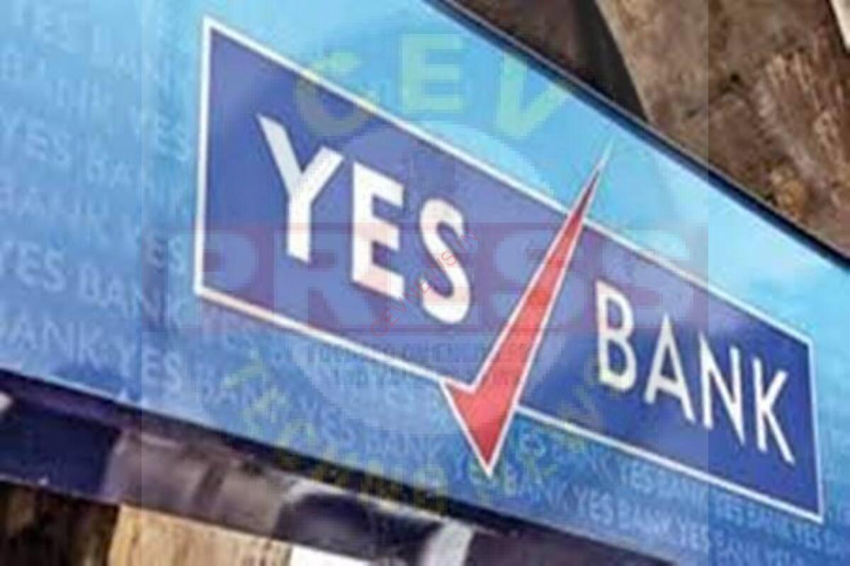Read more about the article Yes Bank June quarter net jumps 360% on lower provisions, higher other income