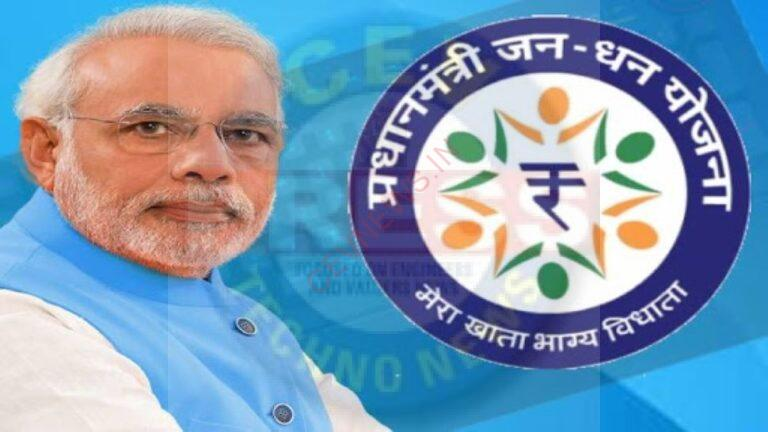 open pm jan dhan account and get benefit of rs1. 30 lakh pradhan mantri jan dhan yojana   PM Jan-Dhan Account: खुशखबरी! जन धन खाताधारकों को मिलेंगे 1.3 लाख रुपये, बस कर लें ये काम