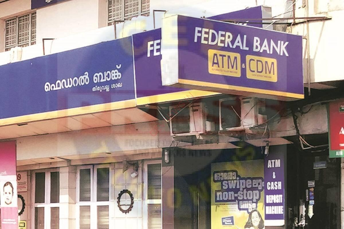 Read more about the article No lumpy slippage gives us confidence: Shyam Srinivasan, MD & CEO, Federal Bank