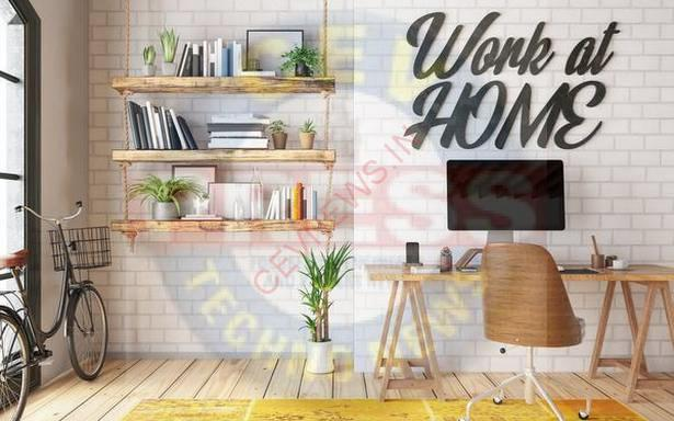 Read more about the article How to redo the home office