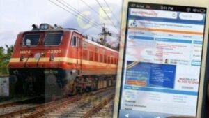 Read more about the article Indian Railways Reservation rules How To Change Journey Date, Upgrade To Higher Class And More irctc news   Indian Railways: ट्रेन से सफर का अचानक बदल गया प्लान? अब बिना टिकट कैंसिल किए चेंज करें यात्रा की तारीख