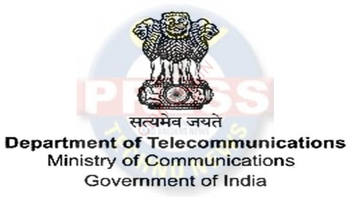 Read more about the article DoT makes use of imported components in 25 telecom products eligible for public procurement | आयातित कलपुर्जों का इस्तेमाल कर बने 25 दूरसंचार उत्पाद होंगे सरकारी खरीद के पात्र