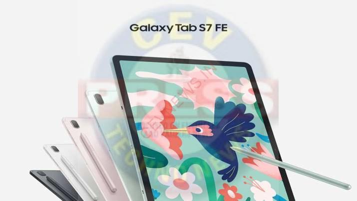 Read more about the article Galaxy Tab S7 FE WiFi variant launched in India | Galaxy Tab S7 FE WiFi वेरिएंट भारत में हुआ लॉन्च, देखें स्पेसिफिकेशन